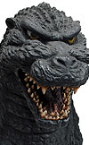 godzilla TM&©1989, 2009 TOHO CO.,LTD.